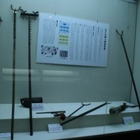 太田宿中山道会館の写真