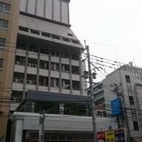 OYO アークブルーホテル 北九州小倉の写真