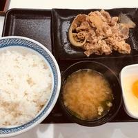 吉野家 長田五番町店の写真