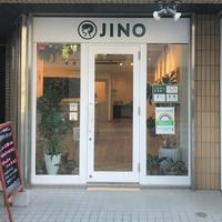 耳のそうだん室 JINO 補聴器・補聴援助システムの写真