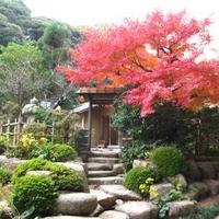 長府庭園の写真