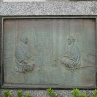 御穂鹿嶋神社の写真