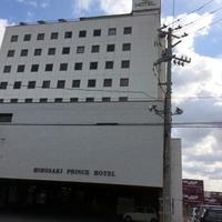 BBHホテル 弘前プリンスホテルの写真