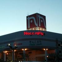 長崎屋 帯広店の写真