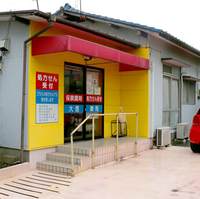 大信薬局 若園店の写真