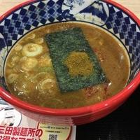 三田製麺所 イオンモール座間店の写真