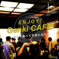 Genki CAFE 辰元の写真