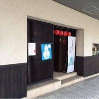 SAKE SHOP 福光屋 金沢店の写真