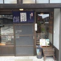 藤澤製菓の写真