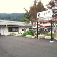 宿Cafeレンタル 小左エ門の写真