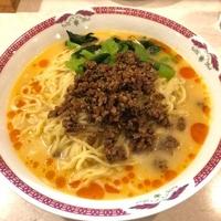 中華料理 みやびの写真