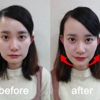 IYASHI Beauty目黒店の写真