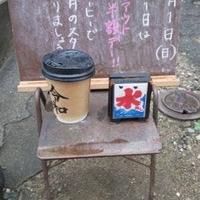 COFFEEMANの写真