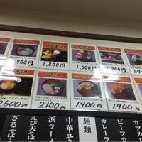 丼の店 おいかわ 宮古市魚菜市場店の写真