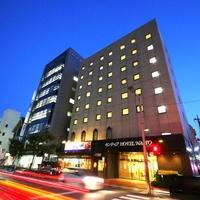センティアホテル内藤の写真