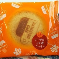 糸川屋製菓の写真