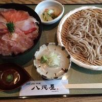 八兆屋 石川県庁前店の写真