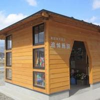 旧 道の駅高田松原 タピック45の写真