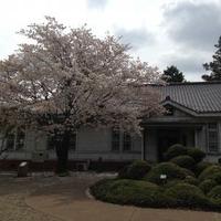 成田市三里塚御料牧場記念館の写真