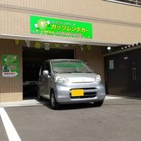 ガッツレンタカー堺・七道駅前店の写真