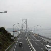 大鳴門橋架橋記念館 エディの写真