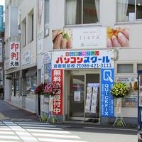倉敷でiPhone修理と言えば!QUICKFIX(クイックフィックス) 倉敷駅前店の写真