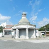 道の駅宍喰温泉の写真