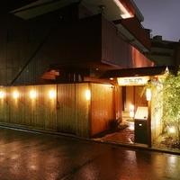 三右ヱ門の写真