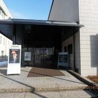 北澤美術館の写真