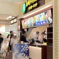 リンガーハット イオンモール日吉津店の写真
