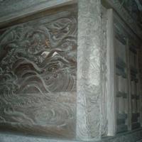 宇芸神社の写真