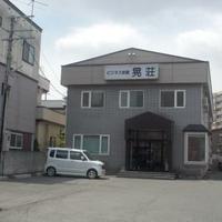 ビジネス旅館晃荘の写真