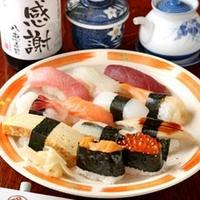八恵寿司の写真