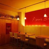 Anna Barの写真