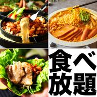 韓国料理 ×個室 居酒屋 Haru Haru 難波店の写真