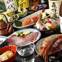 秋葉原旨い魚と焼酎.地酒 美味研鑽 TETSUの写真