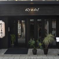 Gyudo!の写真
