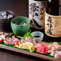 旬鮮レストラン Go-Cooの写真