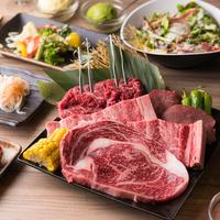 焼肉食べ放題 力丸 梅田お初天神店の写真