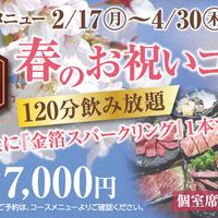 牛や 榮太郎 武蔵店の写真