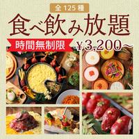 全席個室 炙り肉寿司食べ放題 YOKUBALU 小倉駅前店の写真