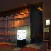 魚料理 ろっこん 和歌山駅前の写真