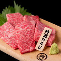 YAKINIKU 肉Qの写真