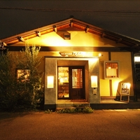 カフェレストラン Tajikaの写真