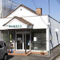 富永薬局 林店の写真