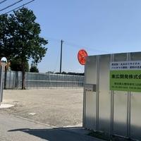 東広開発株式会社の写真