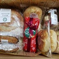 グルマンヴィタル パンの森 垂井本店の写真