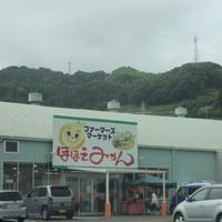 JA直売所 ファーマーズマーケット ほほえみかんの写真