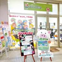ほけんの110番 キャスタ犬山店の写真