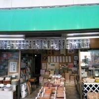 米由商店の写真